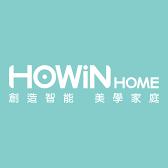 HOWIN HOME智能精品家電生活館