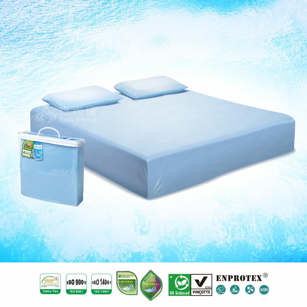 淳碩 涼感防水床包組 一般雙人版 涼感、防水、防螨、防靜電