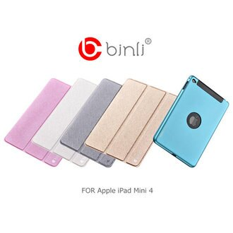 ~斯瑪鋒數位~BINLI Apple iPad Mini 4 with Retina 金屬背蓋皮套 平板皮套~