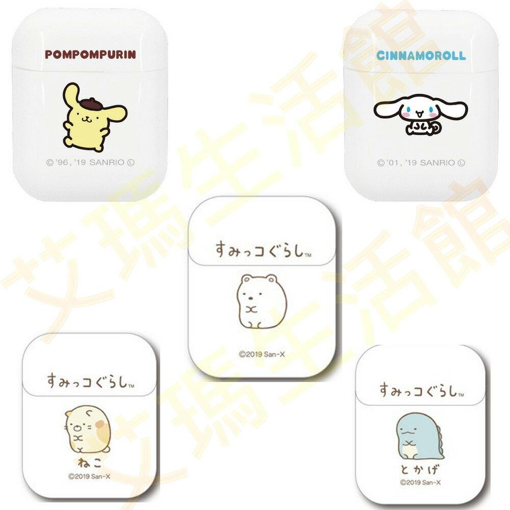 日本 HASHY 三麗鷗 Pocket Straw 收納式環保矽膠吸管2入 2