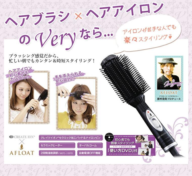 日本CREATE ION / CIHB-R01 / 陶瓷電熱整髮器 / 造型捲髮梳-日本必買 日本樂天代購(8980*0.6) 2