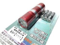 【八八八】e網購~【台菱12LED超強聚光LED手電筒】019782 夜間垂釣 停電照明 登山露營 巡邏