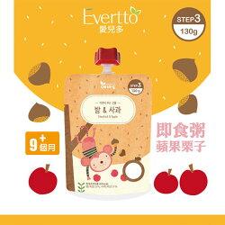 韓國嬰幼兒即食粥 愛兒多EVERTTO 蘋果栗子 BGT4007 好娃娃嚴選副食品