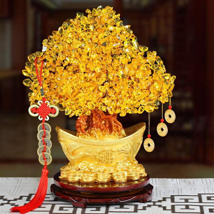 黃水晶招財搖錢樹酒櫃裝飾品家居擺件客廳工藝品創意發財樹  麥田印象