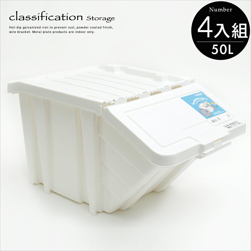 資源回收桶/垃圾桶/收納櫃/斗櫃/衣櫃 大容量整理收納箱(四入一組) 樹德 MIT台灣製 完美主義【R0118】