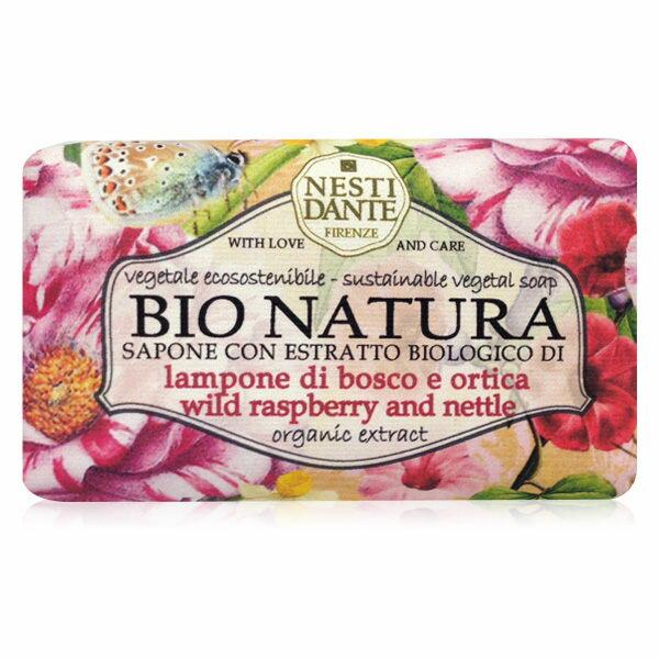Nesti Dante 義大利手工皂 天然純植系列 純植野莓蕁麻葉皂250g