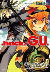 .hack   G.U. Vol.2 境界的MMO