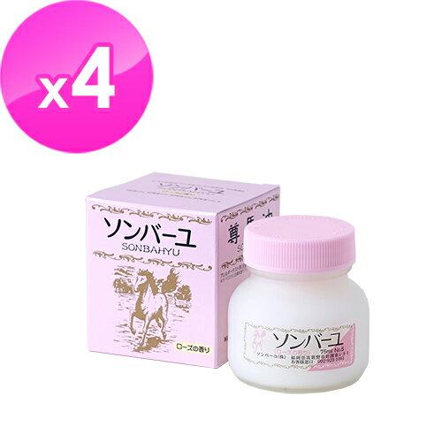 【日本藥師堂】尊馬油玫瑰精華馬油高濃度面霜(75ml瓶4入組)