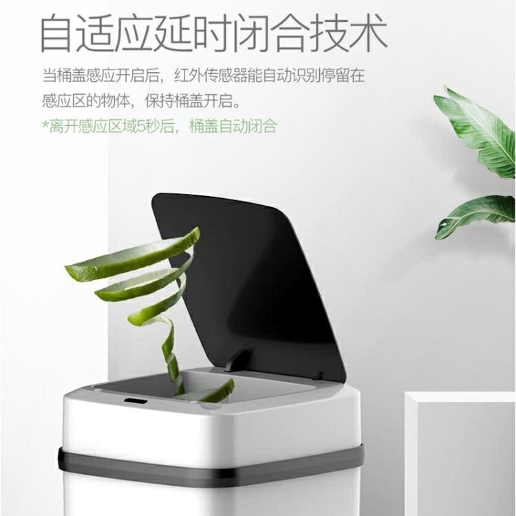 家用智慧垃圾桶全自動感應帶蓋客廳臥室廚房衛生間創意分類垃圾桶