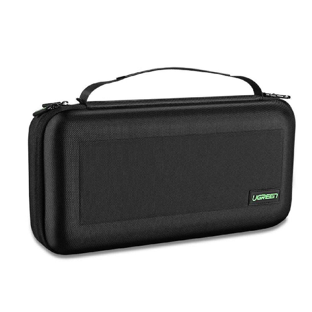 綠聯 任天堂Switch抗壓收納包/配件保護包