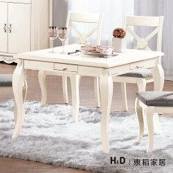 卡蜜拉3.2尺餐桌兼麻將桌 / H&D / 日本MODERN DECO