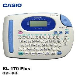 CASIO卡西歐 KL-170 Plus 中文標籤印字機 (內附一卷色帶) 原廠公司貨