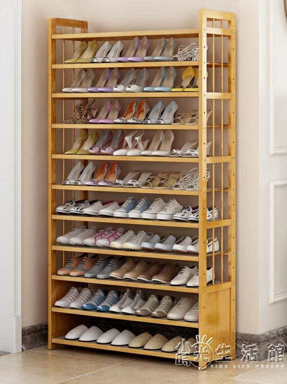 鞋架多層簡易家用防塵布鞋架現代簡約經濟型鞋櫃宿舍門口小鞋架子