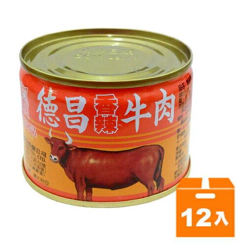 德昌 香辣牛肉 180g (12入)/箱【康鄰超市】