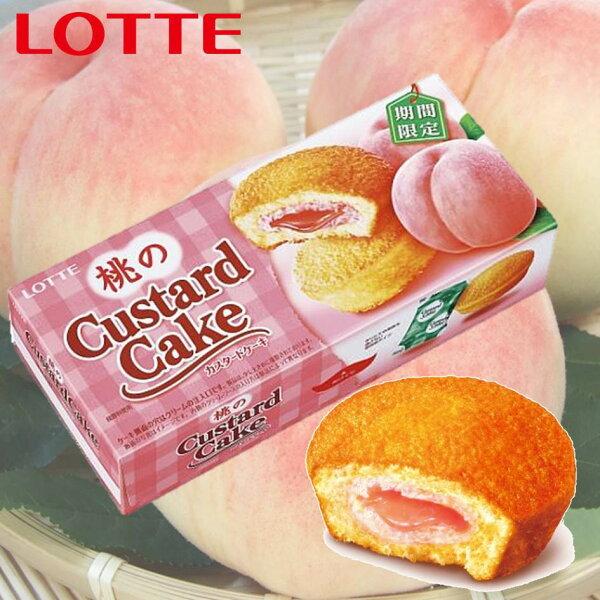 【LOTTE樂天】期間限定白桃夾心卡士達蛋糕6個入165gロッテ桃のカスタードケーキ日本進口零食