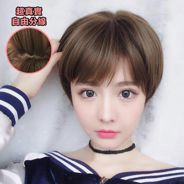 韓系高仿真 自由分線 帥氣俐落BOBO 短髮【MB348】☆雙兒網☆
