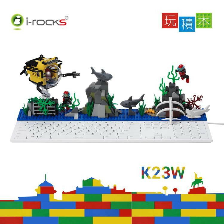 【迪特軍3C】i-Rocks IRK23W 積木鍵盤 白色 剪刀腳積木鍵盤 2年保固 電腦鍵盤 文具鍵盤 K23W