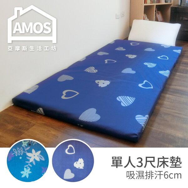 床墊枕頭床單【PAC023】3尺單人床墊Amos
