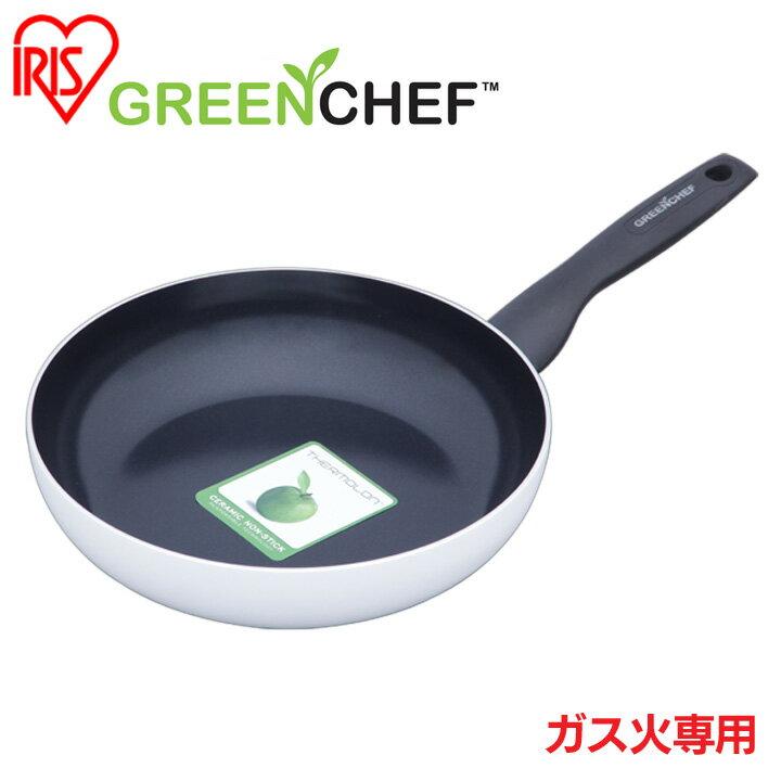 日本必買 免運/代購-日本IRIS OHYAMA/GREEN CHEF/鑽石塗層陶瓷鍋/瓦斯爐專用款/平底煎鍋/26公分/GC-SF-26G