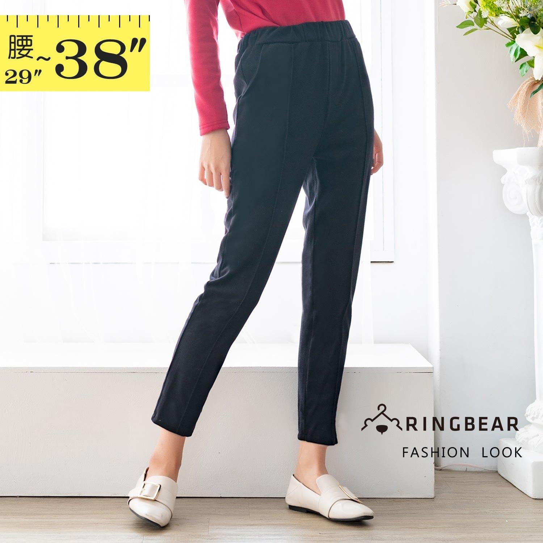 休閒褲--保暖時尚寬版鬆緊帶身側雙口袋素面毛呢哈倫褲(黑XL-5L)-P138眼圈熊中大尺碼 1