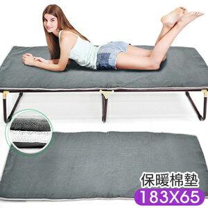 加長183X65麂皮絨折疊床墊(保暖布套棉墊.折合折疊椅套.沙發墊椅墊.座墊坐墊睡墊靠墊.休閒床墊抓絨墊午睡墊.傢俱傢具特賣會ptt)  C208-001 - 限時優惠好康折扣