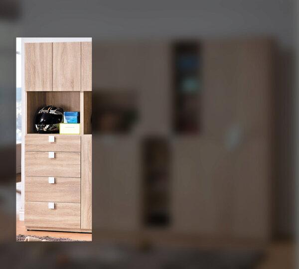 【尚品傢俱】HY-A397-01多莉絲四抽收納櫃