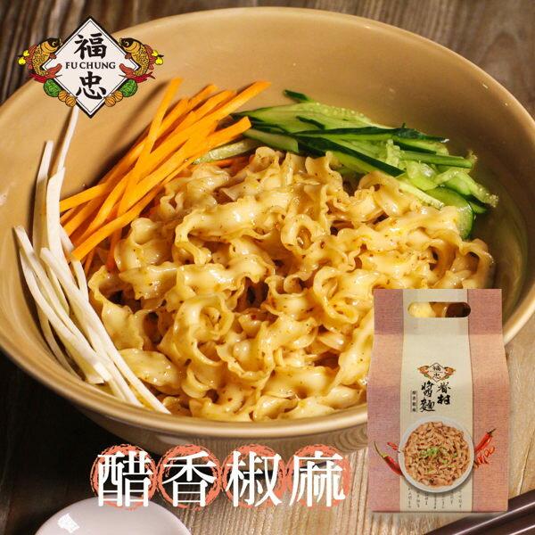 【超夯人氣美食】福忠字號 眷村醬麵-醋香椒麻4包/袋(五辛素)