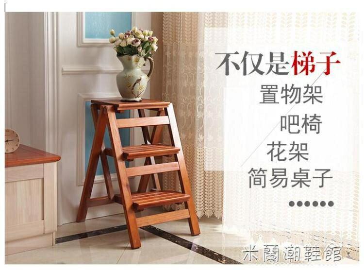 梯椅 實木家用多功能折疊梯子三步梯椅梯凳室內登高梯木梯子置物架 米蘭潮鞋館YYJ