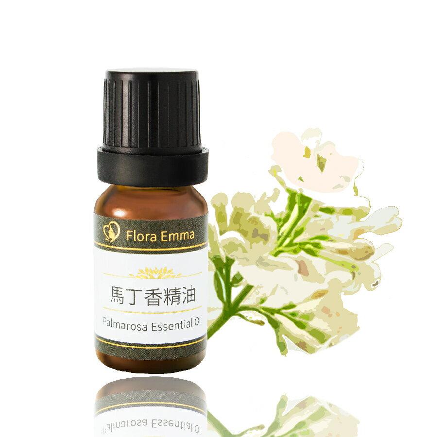 馬丁香精油 (玫瑰草) - Emma精油 - 適用手工皂、香水、保養品、按摩油,容量10m