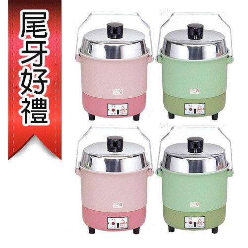 《買多更優惠》【永新】3人份不鏽鋼多功能小電鍋(內鍋可分離)QQ-3A