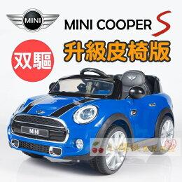 Mini cooper 馬達 原廠授權 兒童電動車 遙控電動車 升級皮椅