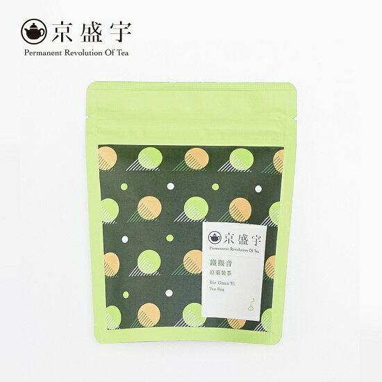 i2store:【京盛宇】原葉袋茶七入隨行包-鐵觀音