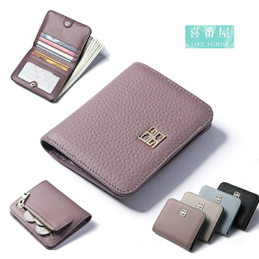 【喜番屋】日韓版真皮頭層牛皮女士輕薄迷你2折皮夾皮包錢夾零錢包短夾流行女包女夾LH325