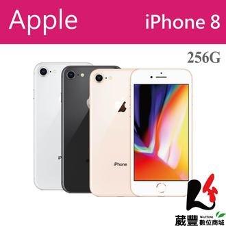 【滿3,000元10%點數回饋】AppleiPhone8256GB4.7吋智慧型手機