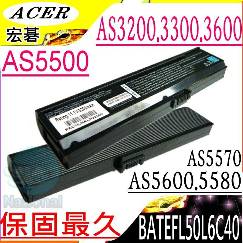 電池動力 ACER 電池(保固最久)-宏碁 電池-ASPIRE 5500,5501,5502,5504,5570,5580,5600,LIP6220QUPC SY6,BAT...