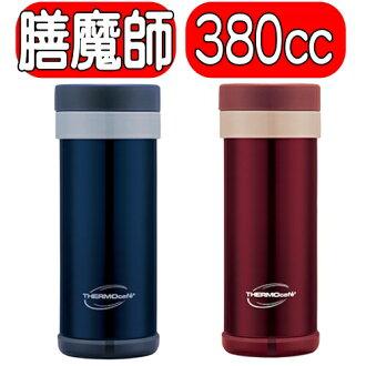 膳魔師【JVF-380GD】咖啡杯《旋轉》