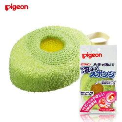 日本貝親PIGEON 沐浴海綿(日本製)