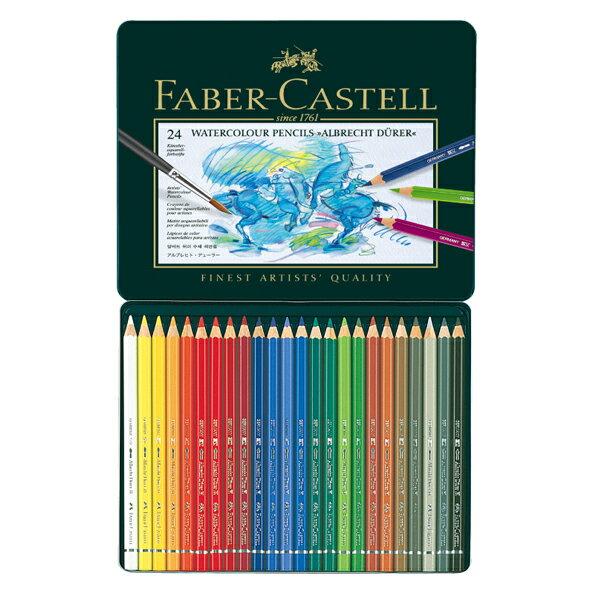西瓜籽 FABER 輝柏#117524 水彩色鉛筆 24色 美術課 繪畫 著色用具 繪圖