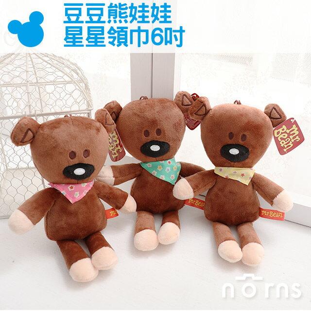 NORNS【豆豆熊娃娃 星星領巾6吋】正版 豆豆先生 mr Bean玩偶 泰迪熊 Teddy 吊飾