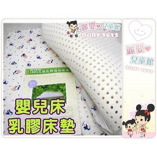 麗嬰兒童玩具館~天然嬰兒乳膠床墊(大床款60*120).透氣舒適