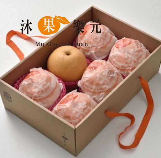 ★中秋禮盒預購★台中東勢新興梨水果禮盒