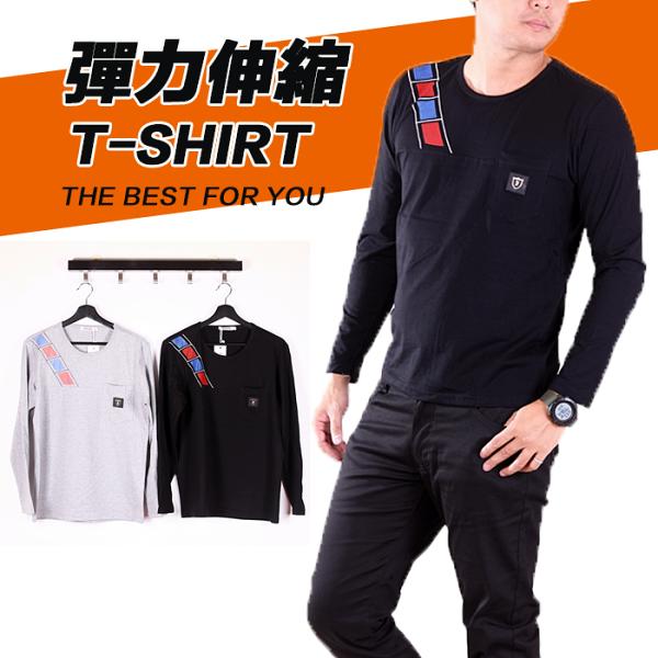 CS衣舖:CS衣舖彈力伸縮高質感長袖T恤3333