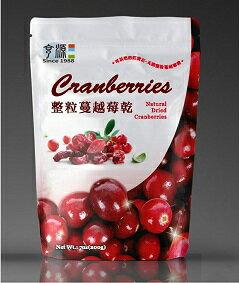 有機廚房 整粒蔓越莓乾200g/1包