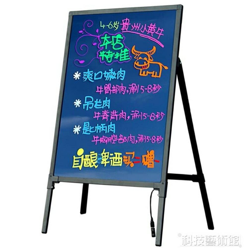 廣告牌 LED電子熒光板廣告板大號立式宣傳促銷留言展示彩色夜光屏廣告牌 DF 科技藝術館 1