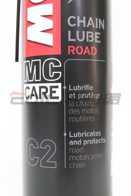 MOTUL CHAIN LUBE ROAD C2 噴霧式鍊條油