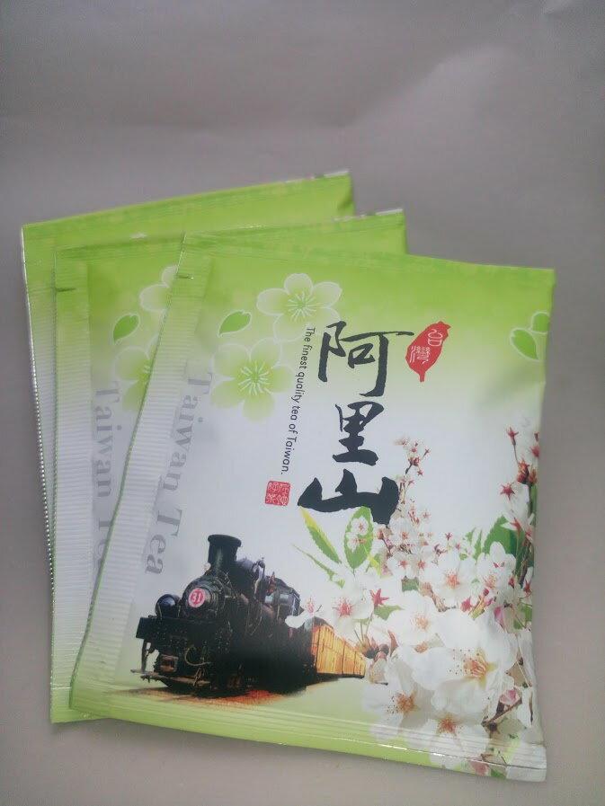 【魔女柑仔店】台灣綠茶茶包