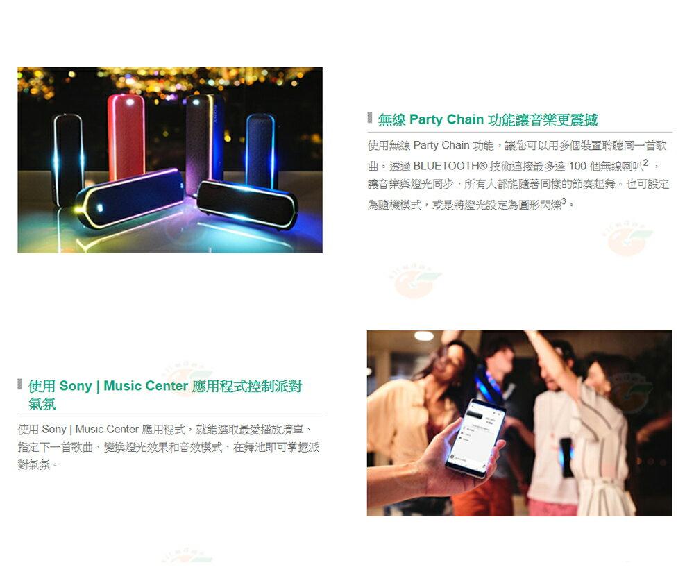新春活動 SONY SRS-XB22 藍芽喇叭 台灣索尼公司貨 12個月保固 XB22 防水 重低音 7