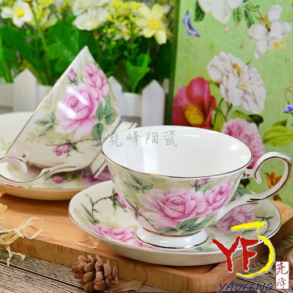 ~堯峰陶瓷~咖啡杯 皇室的最愛 骨瓷咖啡杯碟組 粉玫瑰 2入有附彩盒喔