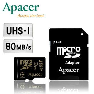 【USH-I C10~含轉】Apacer宇瞻 128GB MicroSDXC UHS-I Class10 記憶卡(R80 W20 MB/s) ~宇瞻終身保固~Class 10
