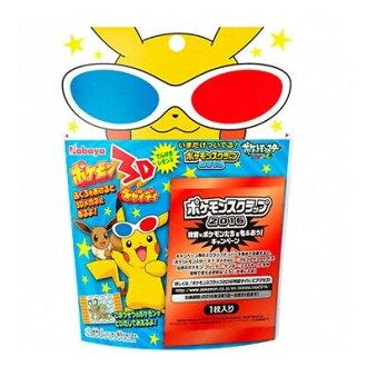 有樂町進口食品 卡巴3D眼鏡皮卡丘檸檬糖30g J37 4901550226765